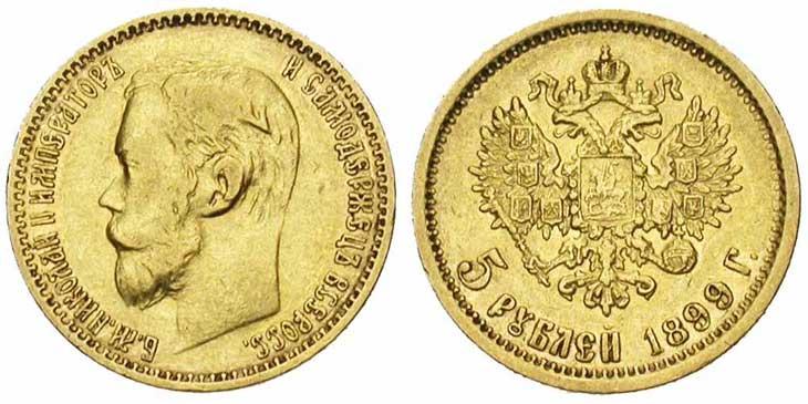 Pièce cotée : pièce de 5 roubles or Nicolas II