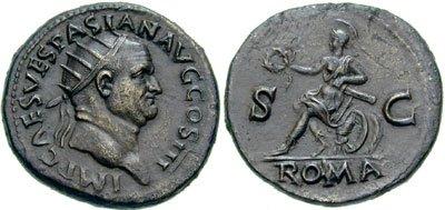 n°27. Dupondius de Vespasien, frappé en 71 ap. J.C. A/ Tête radiée tournée à droite R/ Rome assise à gauche tenant une couronne et un parazonium (Cohen  411).