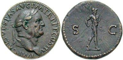n°29. Sesterce de Vespasien frappé en 71 ap. J.C. A/ Tête laurée tournée à droite R/ Mars marchant à droite, portant une lance et un trophée. (Cohen 440).