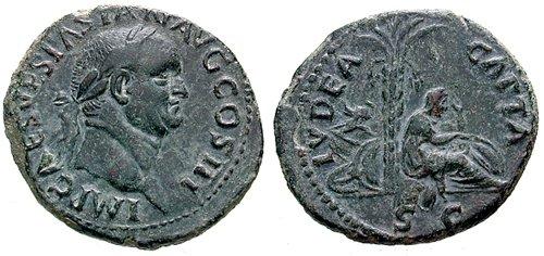 n°4. As de Vespasien frappé en 71. A/ IMP CAES VESPASIAN AVG COS III. R/ IUDEA CAPTA SC. La Judée assise à droite entourée d'armes et pleurant au pied d'un palmier. (Cohen, 246)