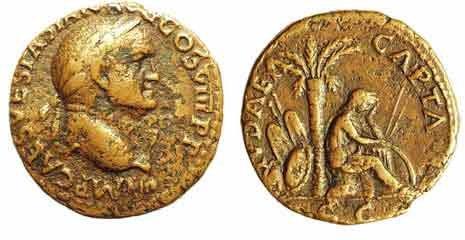 n°5. As de Vespasien frappé en 77 ou 78. A/ IMP CAES VESPASIAN AVG COS VIII PP. R/ IUDEA CAPTA SC. La Judée assise à droite entourée d'armes et pleurant au pied d'un palmier. (Cohen, 246). Cette monnaie est comparable au n°5, mais a été frappée plus tardivement. En outre, le thème du revers, bien que similaire montre des variantes dans la disposition des armes.