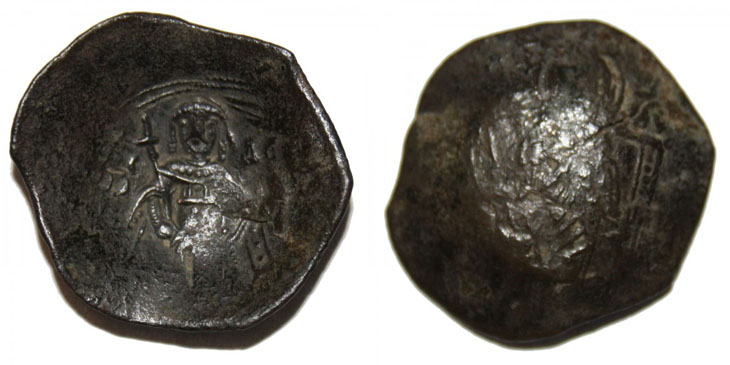 Exemple d'aspron trachy (monnaie concave)