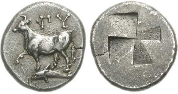 Image de dauphin sur une monnaie grecque de Byzance