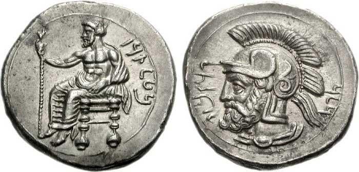 Arès sur une monnaie grecque de Tarse
