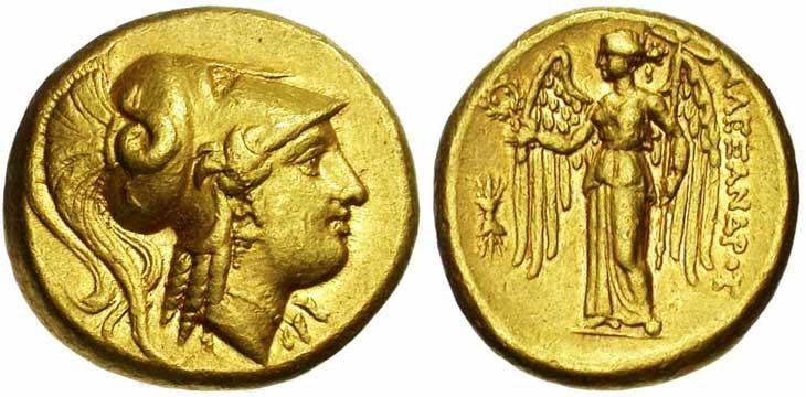 Monnaie grecque d'Alexandre Le Grand