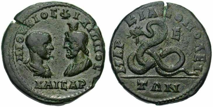 Monnaie grecque de Marcianopolis (coloniale romaine)