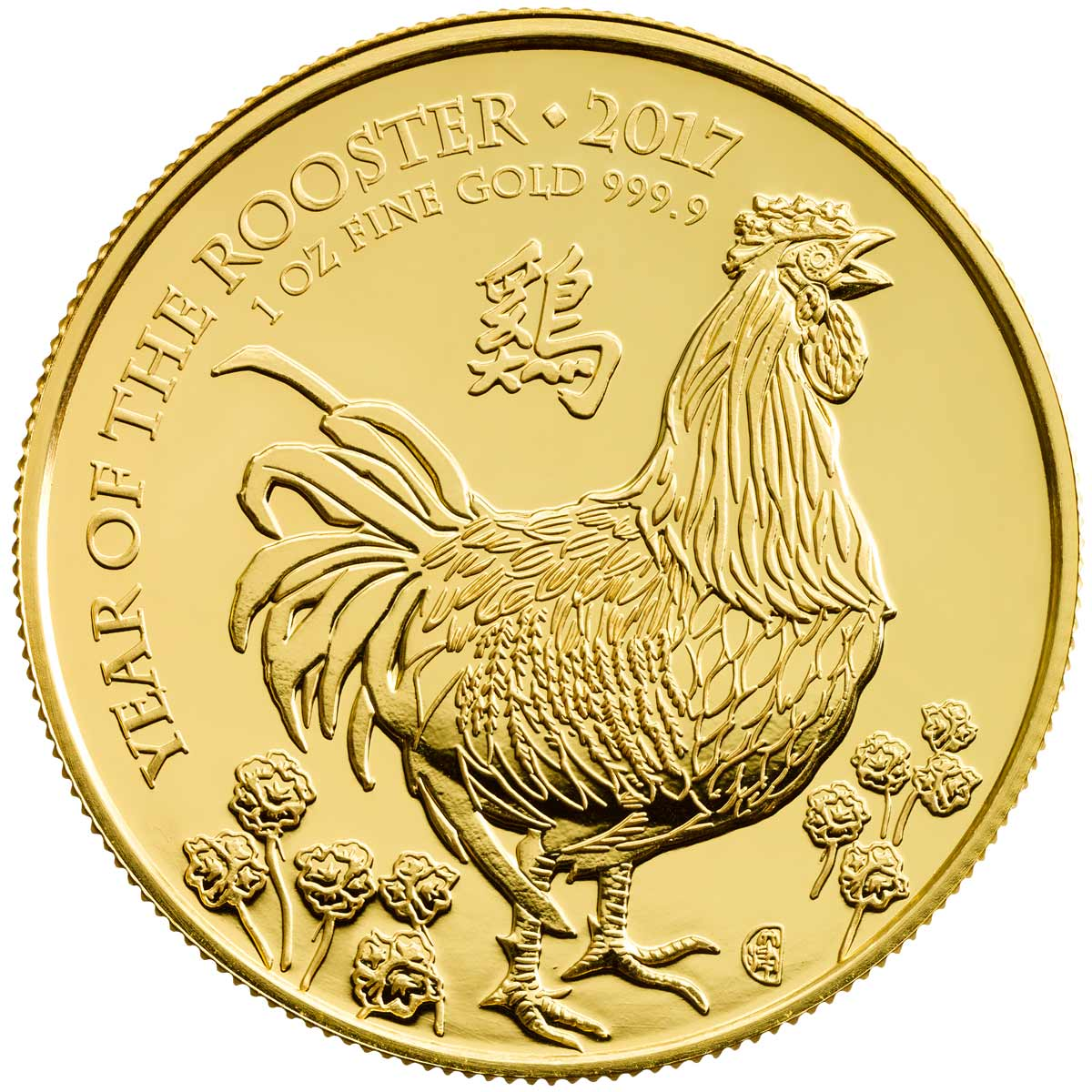 Piece or 2017 Lunar Rooster Bullion revers