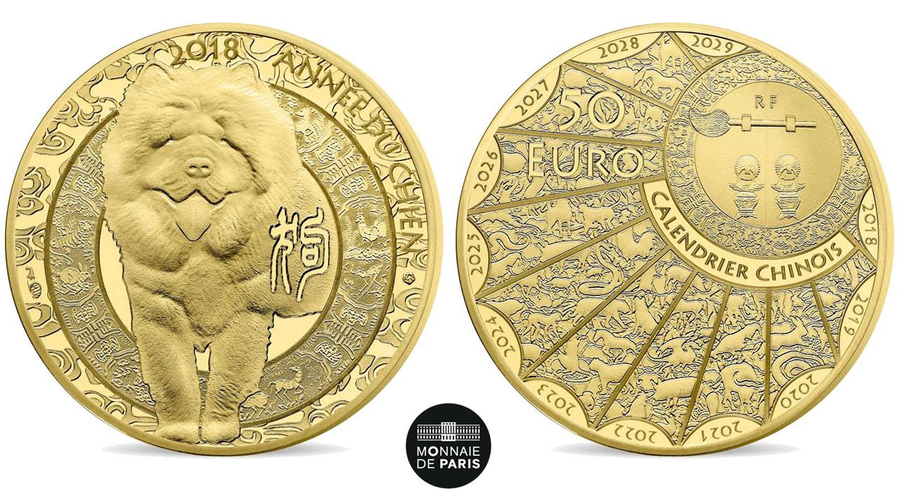 Pièce d'or de 50 euro Monnaie de Paris 2018 année du Chien