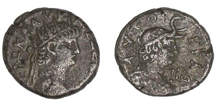 Monnaie coloniale de Néron (Egypte)