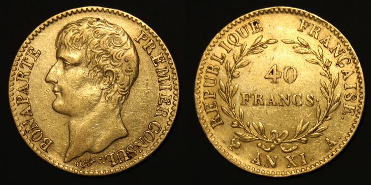40 francs or Bonaparte Premier Consul An XI A
