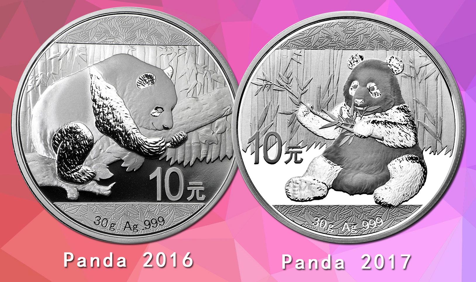 Photo comparée des revers des pièces an Panda 2016 et 2016