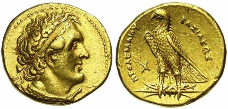 Pièce d'or : Royaume Lagide, pièce d'or d'Egypte