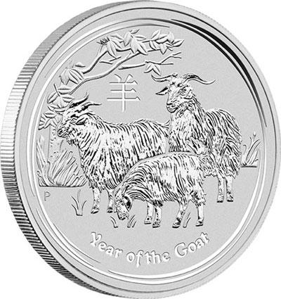 Piece argent Année de la Chèvre 2015