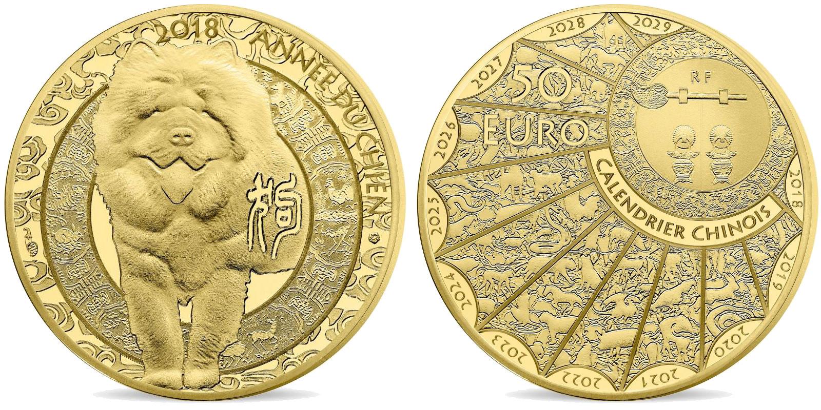 Pièce or Monnaie de Paris 1/4 d'once Année du Chien 2018