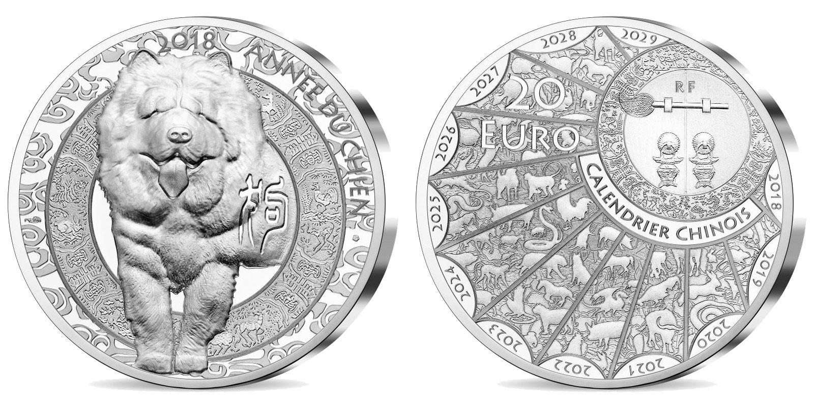Pièce argent Monnaie de Paris 20 euro Année du Chien 2018 1 once haut relief