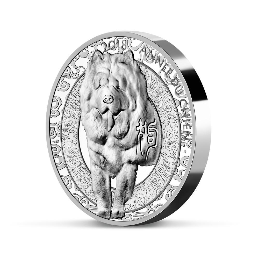Image de la pièce d'argent d'une once Année du Chien 2018 de la Monnaie de Paris