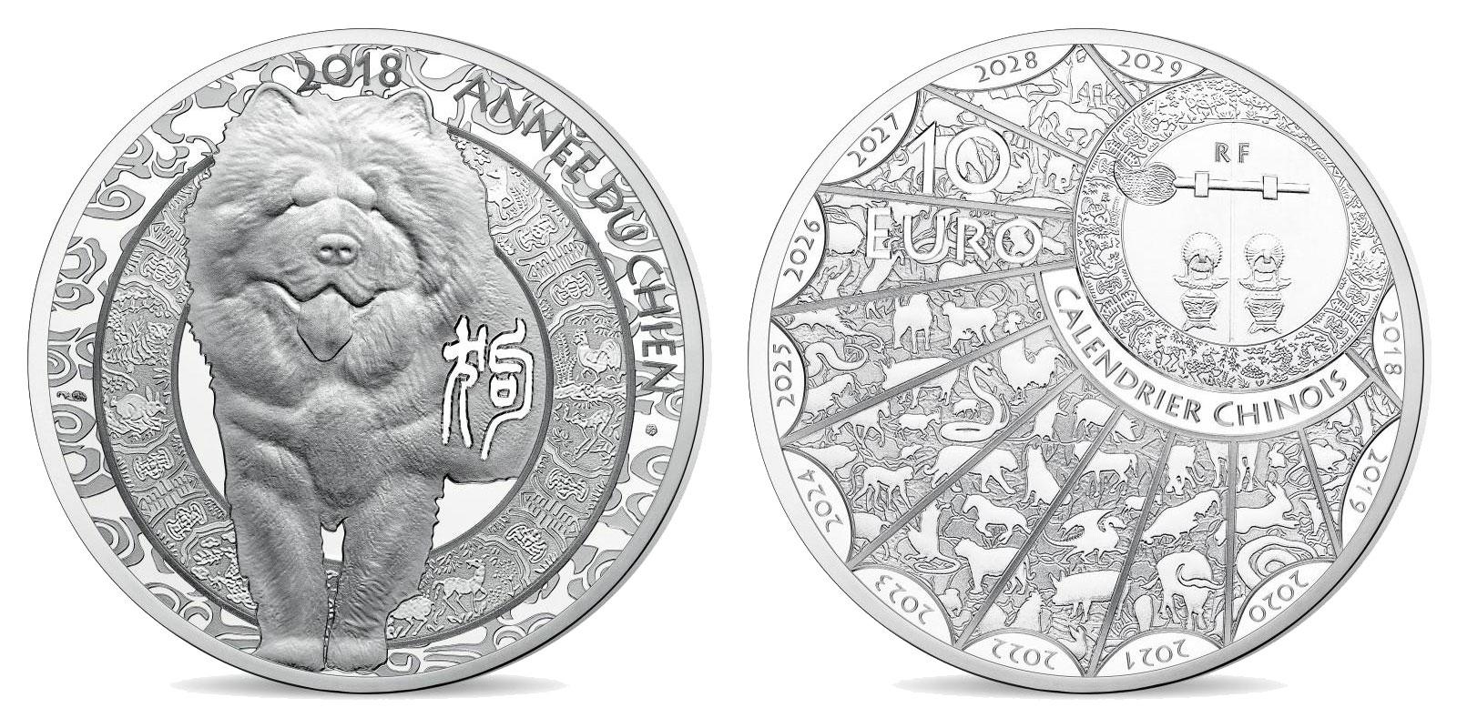 Pièce argent Monnaie de Paris 10 euro Année du Chien 2018