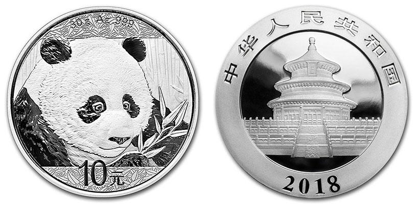 Pièce argent Panda Chine 2018 avers revers 10 Yuan taille réelle : 40 millimètres