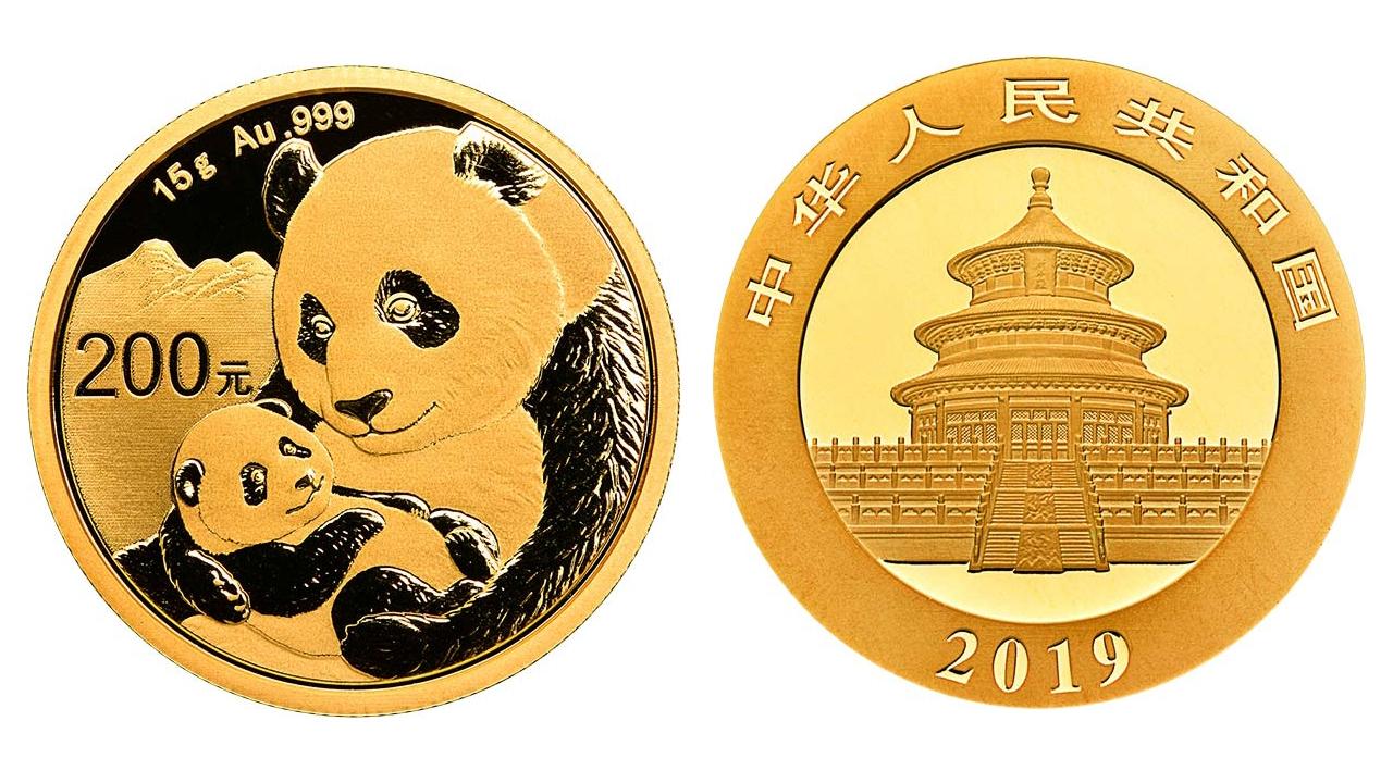 Pièce or Panda Chine 2019 avers revers 200 Yuan taille réelle : 27 millimètres