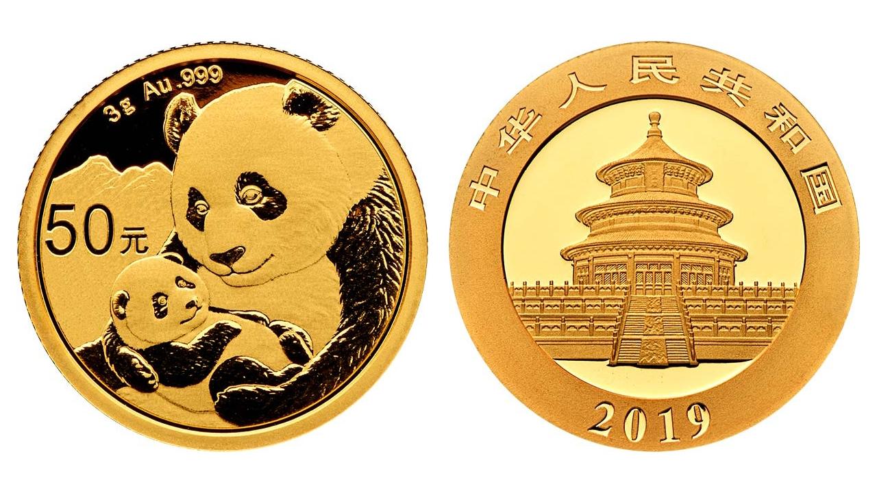 Pièce or Panda Chine 2019 avers revers 50 Yuan taille réelle : 18 millimètres