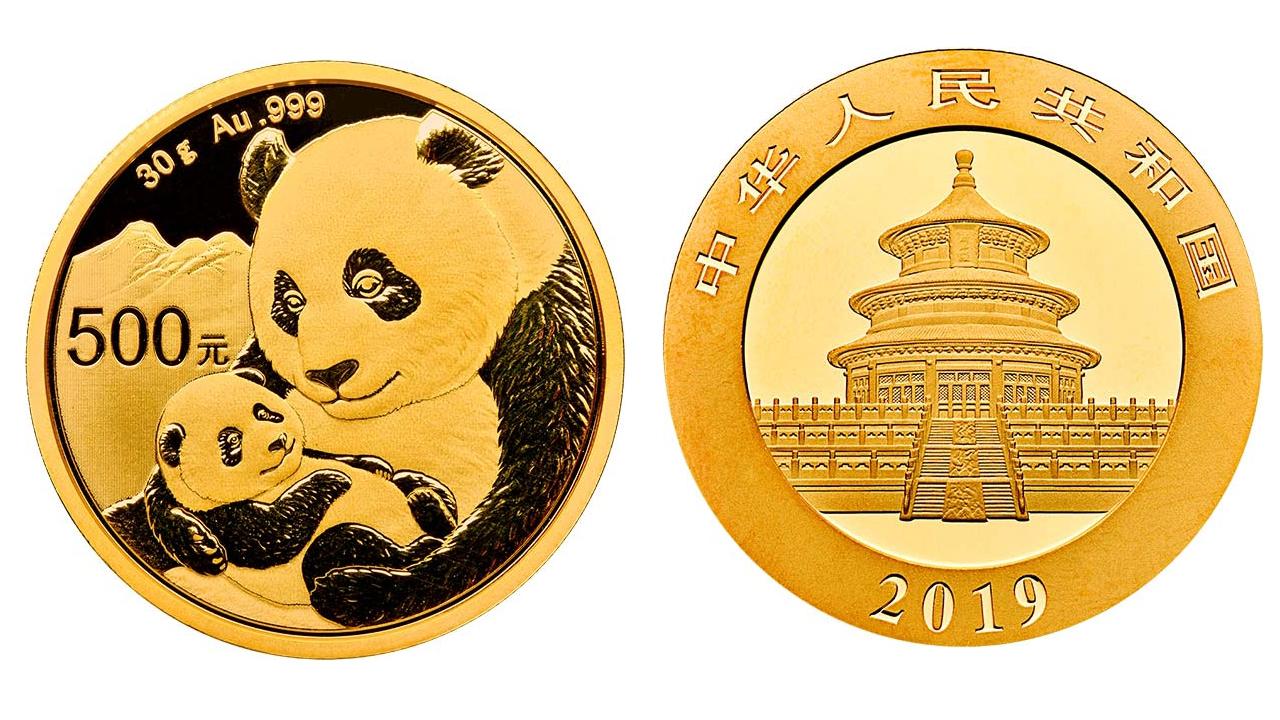 Pièce or Panda Chine 2019 avers revers 500 Yuan taille réelle : 32 millimètres