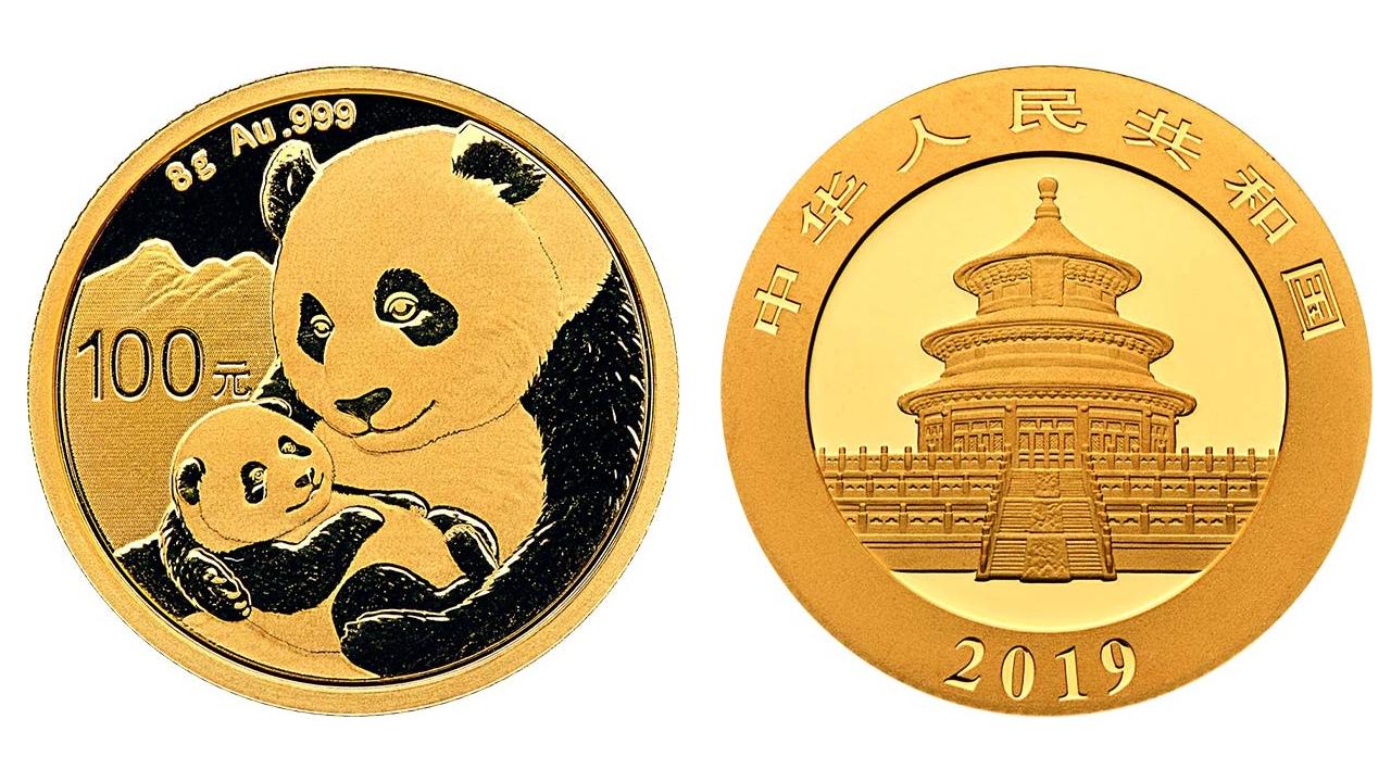 Pièce or Panda Chine 2019 avers revers 100 Yuan taille réelle : 22 millimètres