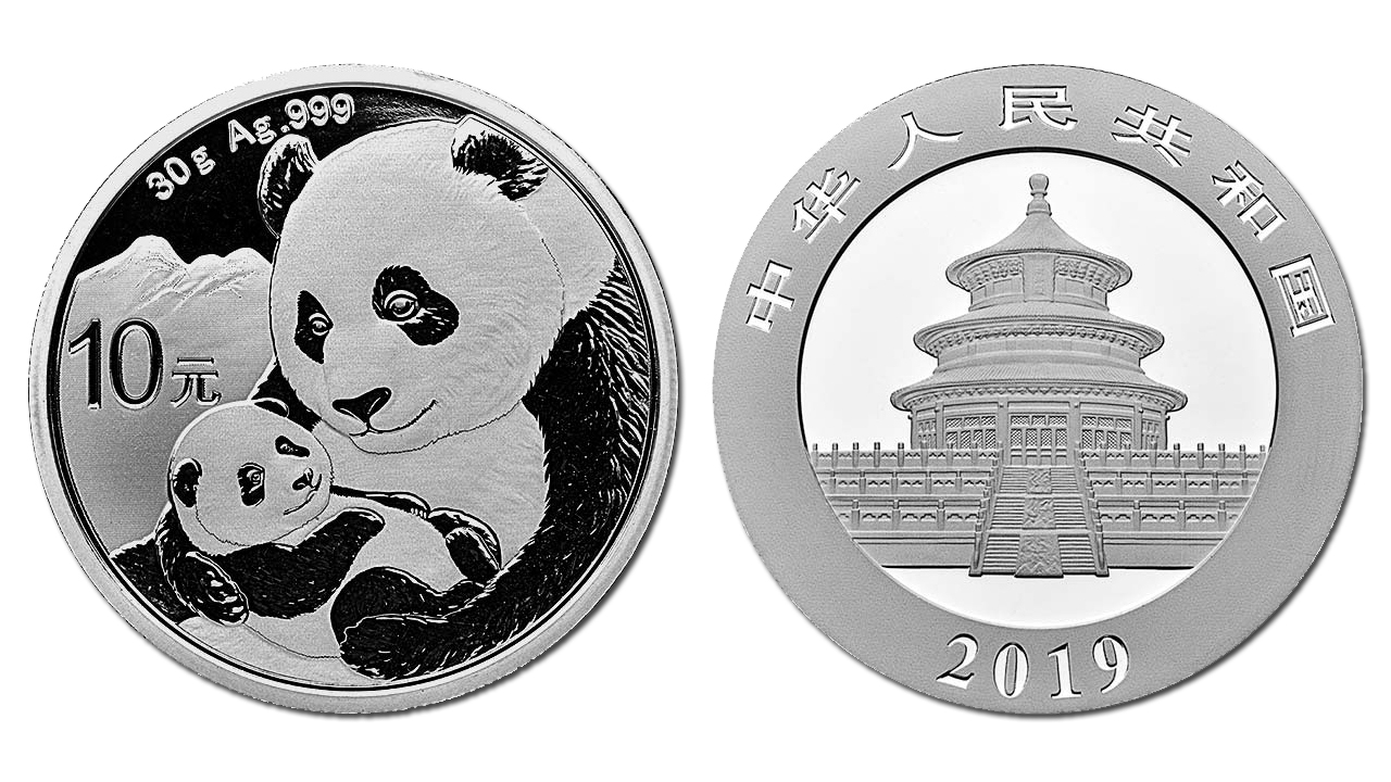 Photo avers revers de la pièce d'argent Panda Chine 2019