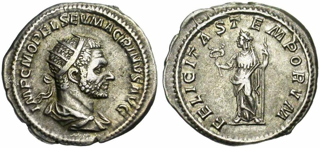 Exemple d'Antoninien du début du IIème siècle