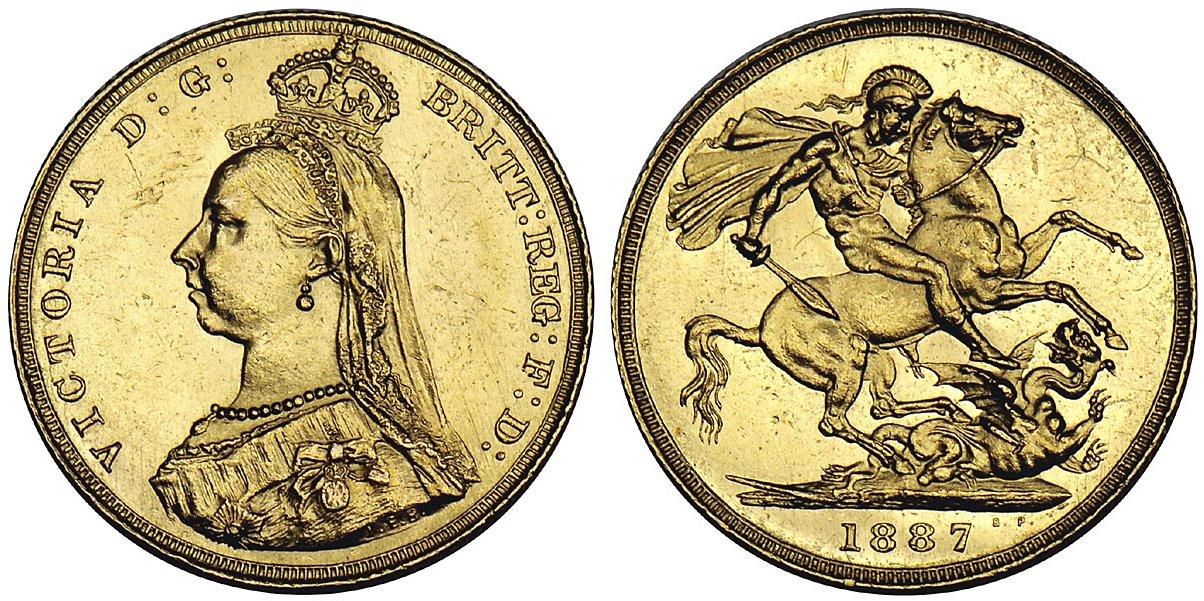 Pièce cotée : souverain en or à l'effigie de Victoria jubilée