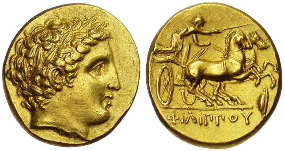 Pièce d'or : Philippe II de Macédoine, pièce d'or grecque (IVème siècle avant JC)