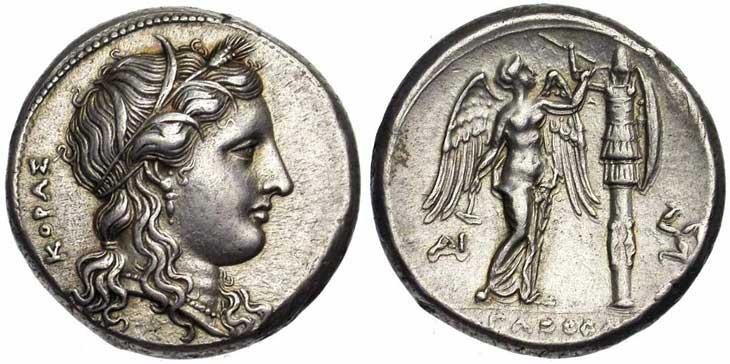 Monnaie grecque de Syracuse revers trophée