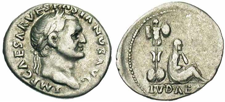 Denier de Vespasien Judée et trophée