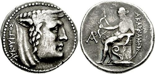 Statère d'Akarnania, vers 229-168 avant JC, au nom du magistrat Lykourgos. L'avers de la pièce montre le Dieu fleuve Achelous (photo CNG).