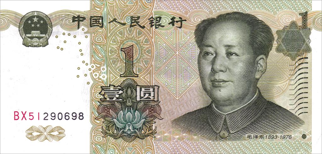Billet de 1 yuan Chinois