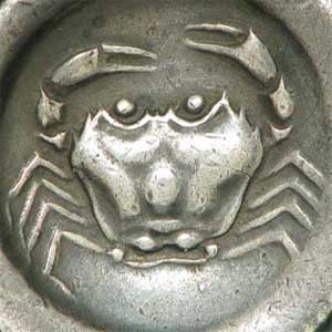 monnaie grecque