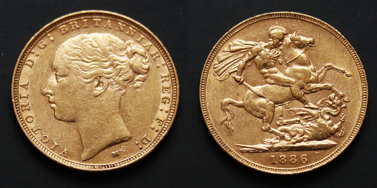 Photo d'un souverain d'or représentant Victoria jeune