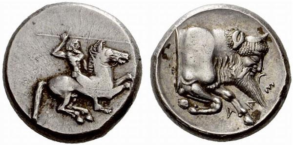 Monnaie Gela