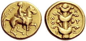Monnaie Cyrène