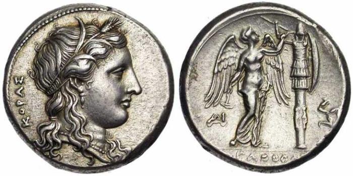 2 Monnaie grecque de Syracuse revers trophée