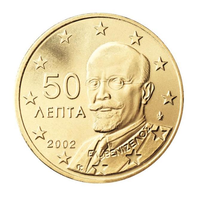 7 Pièce 50 centimes Grèce GR 050 2002