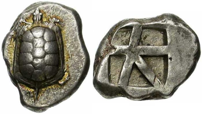 2 Monnaie grecque d'Egine
