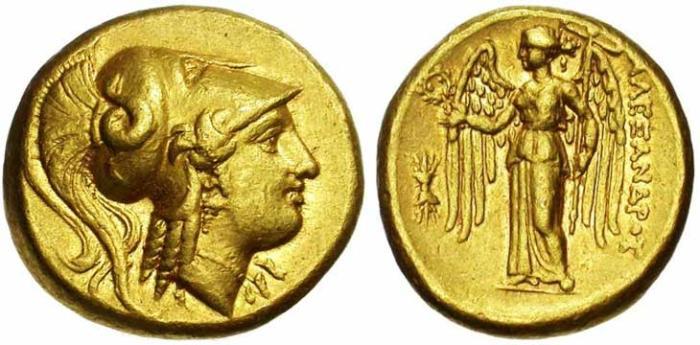 7 Monnaie grecque 'Alexandre Le Grand
