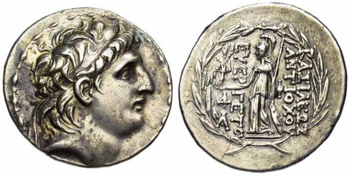 8 Monnaie grecque d'Antioche - Antiochos VII