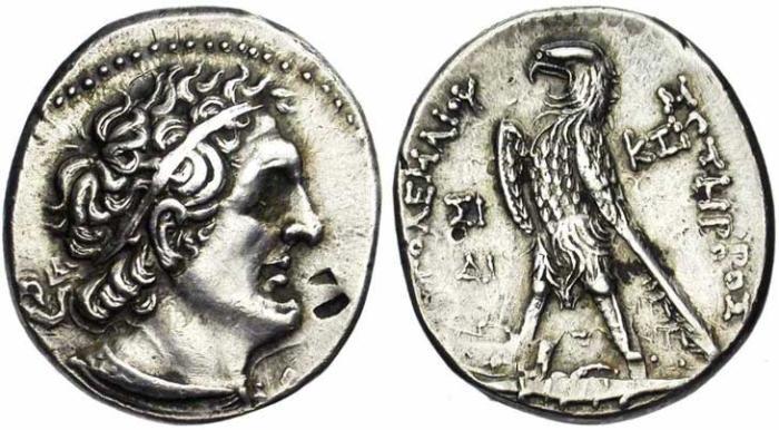 9 Monnaie grecque de Ptolémée II