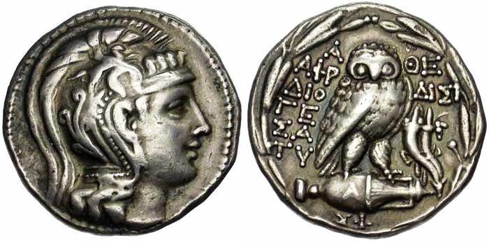 Exemple de monnaie d'Athènes émise au IIème siècle avant JC