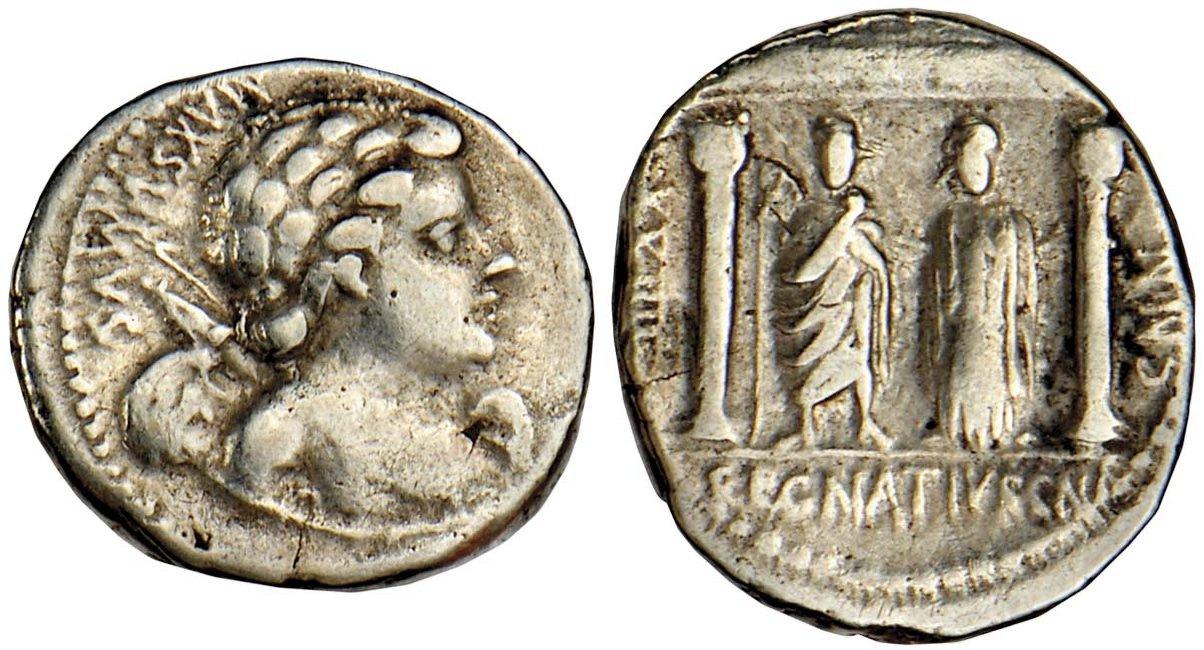 Jupiter sur une monnaie romaine : photo n°9