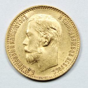 Pièce Or Russie Nicolas II 1899