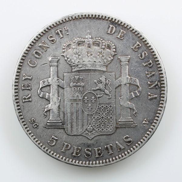 Pièce Argent Espagne 5 Pesetas Alphonse XIII 1898