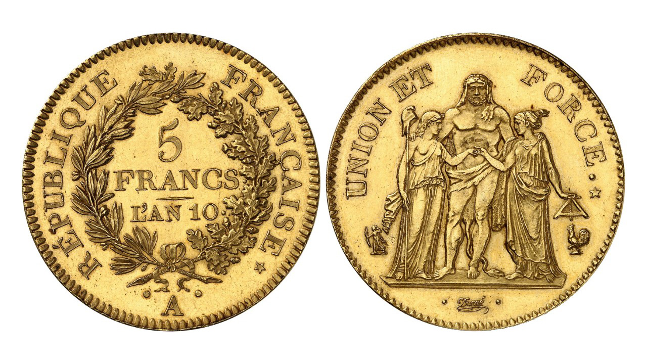 Photo de la pièce de 5 francs or Hercule Essai An 10 A