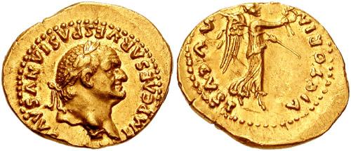 Exemple de quinaire de Vespasien